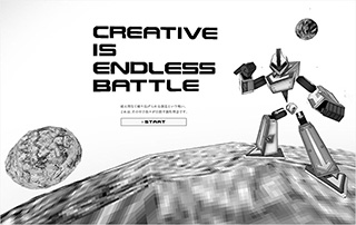 0000152-creative-is-endless-battle-01-320