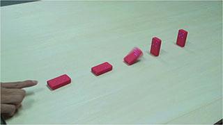 0000343-esper-domino-01-320