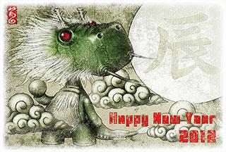 0000498-new-year-card-2012-tatsu-01-320