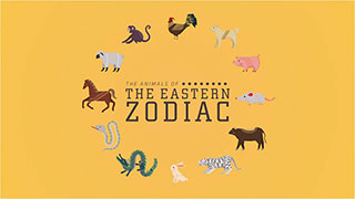 0000637-the-animals-of-the-eastern-zodiac-01-320