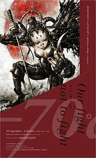0004516-JUNKLAW-x-shichigoro-shingo-01-320