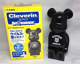 00005222-cleverin-x-berbrick-01-320