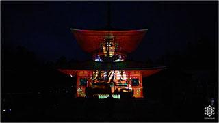 00005472-koyasans-1200th-anniversary-01-320