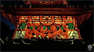 00005472-koyasans-1200th-anniversary-02-320