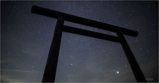 00005510-nippon-discover-japan-01-320