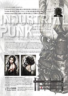 00006778-shichigoro-shingo-industrialpunk-02-320
