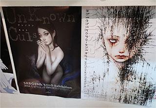 00006778-shichigoro-shingo-industrialpunk-11-320